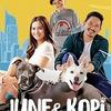 感想評価)笑いあり!感動あり!王道の動物ストーリー…Netflix映画ジューン&コピ(感想)
