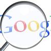 【Googleアドセンス】レスポンシブ広告を任意のサイズに変更する方法