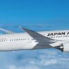 「航空券+宿泊」パッケージ予約で飛行機の景色の見える窓側を座席指定する1つの方法