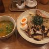 鶏ポタラーメンTHANK お茶の水でつけめん(小川町)