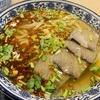 伊勢佐木モールで中国蘭州牛肉ラーメンを食す