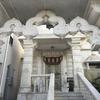 【日本唯一のジャイナ教寺院】バグワン・マハビールスワミ・ジェイン寺院に寄ってきた @神戸北野