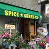 SPICE CURRY43