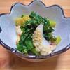 低カロリーな『低温調理コウイカ』を使った和の野菜レシピ3種