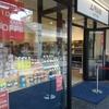 三井アウトレットパーク木更津「明治屋」で格安ジャムを買いました。
