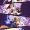 【FEH】新英雄召喚予告〜妖狐の親子、ガルーの親子〜来たる!