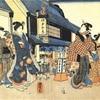 江戸時代を将軍ごとにまとめてみる。
