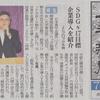 地元上毛新聞社に取り上げて頂きました。