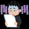 【大悲報】3/5(月)以降にUberEATS配達員に登録された方は6,000円キャッシュバックになりました【大改悪】