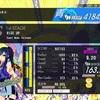 ギタドラHI-VOLプレイ日記 004
