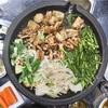 【麻浦】たっぷり野菜と食べるコプチャン@마포소곱창/麻浦ソコプチャン
