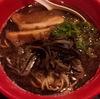 新風麺 / 博多新風(博多)