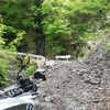 静岡林道ツーリング その1