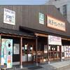 銚子港泊地