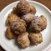 【簡単幸せレシピ】超簡単でほんわか美味しい♪ カリもちふわっの豆腐ドーナツ。