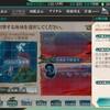 E2 バレンツ海 戦力ゲージ