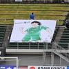 2018.10.13 FC岐阜vsファジアーノ岡山