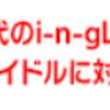 2020/01/16 Update (pre.)