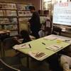 防災プログラムの実践セミナー開催報告