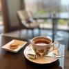 【ホテル椿山荘東京】週末限定『フォレスタ』にて、庭園をのぞむカフェタイム