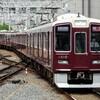 阪急、今日は何系?568★増結…20211012