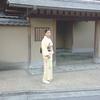 お初釜 その2 New Year's Tea Celebration URASENKE 2014