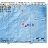 2016年07月12日 00時58分 八丈島近海でM2.8の地震