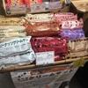 【アンテナショップ】気仙沼パン工房クリームサンド