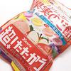 カンロ|超たたかうのど飴キャンペーン