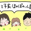Let's Push!!