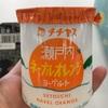チチヤス:瀬戸内ネーブルオレンジ