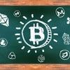 ビットコインとFXと評価損