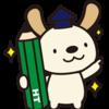 【札幌市・札幌市近郊】札幌プロ家庭教師が教えます!公立高校まるわかり平成29年度入試データー