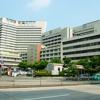 名古屋市立大学の評判、噂、就職