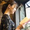 読書の秋◆おしゃれ・カフェあり◆都内のおすすめ図書館