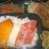 豚生姜焼(おまけ28) 「琉花」の「豚肉の生姜焼き(日替わり弁当)」 300円 #LocalGuides