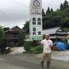小石原地区で活動中。コーヒーも配りながらの。【チーム旅商人・九州北部豪雨災害、活動報告】
