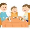 成人した子供に対しても、親は援助すべきなのか?