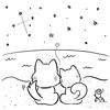 【ドラマ】ス・テ・キ…『真夏のメリークリスマス』