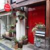 【神戸カフェ】住宅街にぽつんとあるアットホームなカフェ「Rani(ラニ)」。