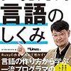 minosys script を作ろう (9)