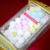 【お菓子】MDホールディングスの『カラフルラムネ』は4種の味を楽しめる!