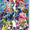 今月発売のゲーム【PS4・Switch】2018年12月まとめ①