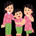 3姉妹の子育てヒント集