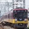 京阪、開業110周年記念ヘッドマークを撮る。