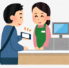 LINE Pay等のキャッシュレス使用状況(その後)