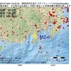 2016年10月24日 18時42分 静岡県伊豆地方でM2.6の地震