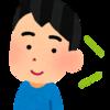 中国語圏の学生における発音とリスニングの弱点について