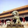 トランプとバイデン どちらが中国にとって都合がよいか(続編)