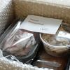 【山手】住宅街にあるフレンチ惣菜店「ル・トレトゥール オグロ」絶品フランス料理をお取り寄せ